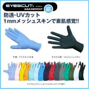SONIA(ソニア) アイズカット グローブ eyescut gloves|sonia
