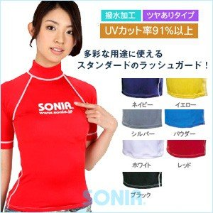 SONIA(ソニア) 【フェイサー】 ラッシュガード 半袖【ロゴ有】|sonia