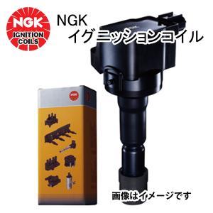 マツダ RX-8 NGK イグニッションコイル U5093 4本