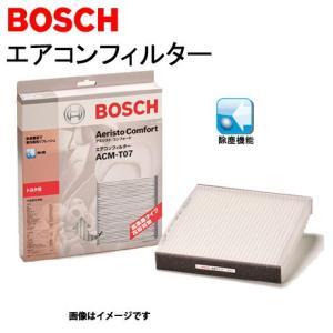 BOSCH 日産 セレナ[C25] エアコンフィルター アエリスト 除塵タイプ ACM-N06|sonic-speed