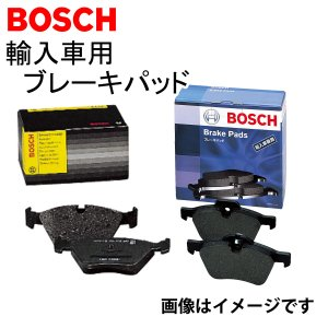 BOSCH BMW ブレーキパッド 0 986 494 272|sonic-speed