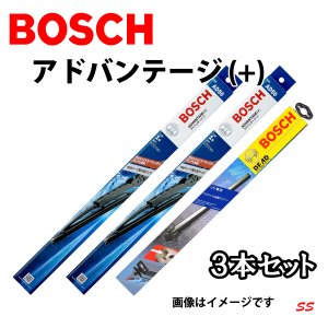 BOSCH ワイパー ダイハツ タント[LA6] AD48 AD45 H352