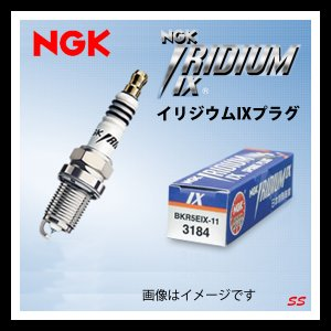 NGKプラグ イリジウムIX 二輪 バリオス CR9EIX(5448) 4本|sonic-speed