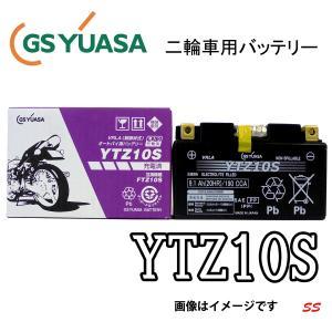 GS ユアサ YTZ10S(FTZ10S互換)