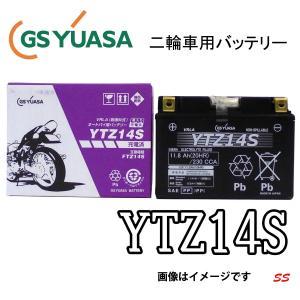 GS ユアサ YTZ14S(FTZ14S互換)