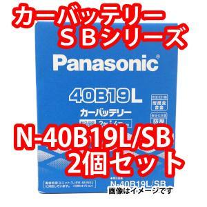 Panasonic SBバッテリー 特価 N-4...の商品画像