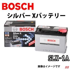 BOSCH シルバー X バッテリー SLX-1A|sonic-speed