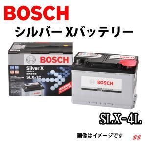 BOSCH シルバー X バッテリー SLX-4L|sonic-speed