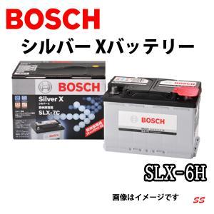 BOSCH シルバー X バッテリー SLX-6H|sonic-speed