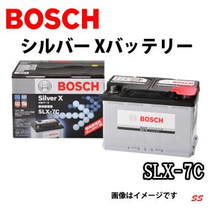 BOSCH シルバー X バッテリー SLX-7C|sonic-speed