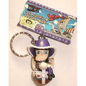 乗り物おもちゃ One Piece Nico Robin separately riding Mary figure Keychain Nico Robin Robin figure Keychain ONEPIECE BANPRESTO Banpresto|sonicmarin