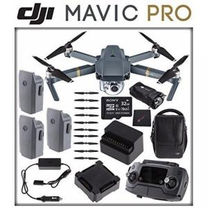 DJI Mavic Pro Fly More Combo: Scroll Down to See F...