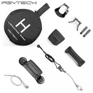 PGYTECH Accessories Combo for Mavic pro standard(l...
