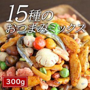 15種類のおつまみミックス 300g