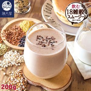 飲む18雑穀スムージー 200g(※7月下旬より順次発送予定)