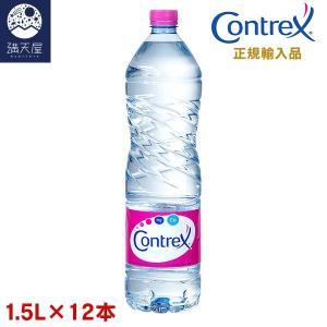 コントレックス 1.5L×12本 CONTREX 水 ミネラルウォーター(正規輸入品 日本語ラベル)