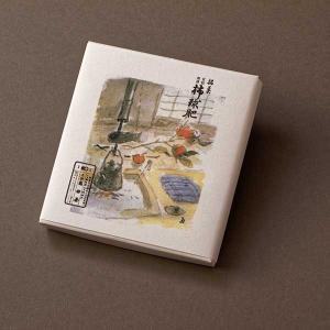銘菓 柿球肥 S(150g 12枚入)