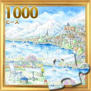 ジグソーパズル パズル 1000ピース 水彩 絵...の商品画像