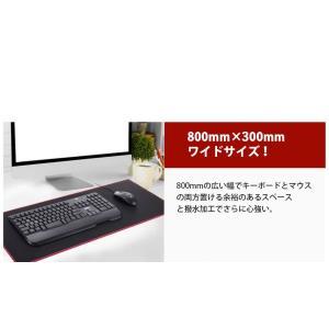 マウスパッド 超大型 マウスパッド キーボード メール便送料無料 肘・疲労軽減 光学式・レーザー式・ブルーLED式対応 デザイナー ポイント消化|soo-soo|04