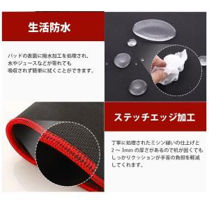 マウスパッド 超大型 マウスパッド キーボード メール便送料無料 肘・疲労軽減 光学式・レーザー式・ブルーLED式対応 デザイナー ポイント消化|soo-soo|06