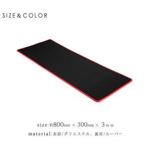 マウスパッド 超大型 マウスパッド キーボード メール便送料無料 肘・疲労軽減 光学式・レーザー式・ブルーLED式対応 デザイナー ポイント消化|soo-soo|07