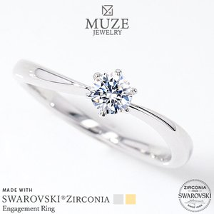 MUZE JEWELRY 指輪 SWAROVSKI 直径4mm(0.25ct相当)プラチナ仕上げ オーダーメイド K18ゴールド仕上げ エンゲージリング 婚約指輪 記念 made in japan 刻印|soo-soo