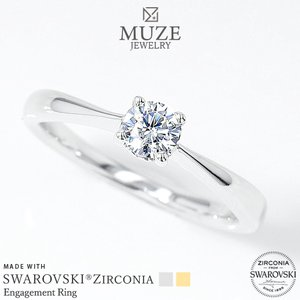 MUZE JEWELRY 指輪 SWAROVSKI 直径4.3mm(0.3ct相当)プラチナ仕上げ オーダーメイド K18ゴールド仕上げ エンゲージリング 婚約指輪 記念 made in japan 刻印|soo-soo