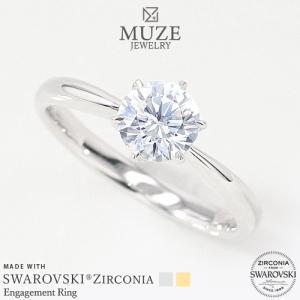 MUZE JEWELRY 指輪 SWAROVSKI 直径6mm(0.78ct相当) プラチナ仕上げ オーダーメイド K18ゴールド仕上げ エンゲージリング 婚約指輪 ストレートライン リング|soo-soo