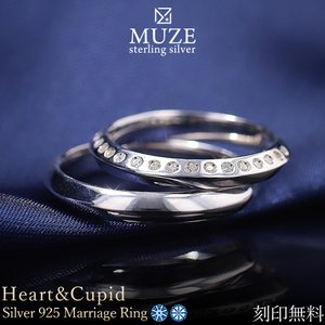 MUZE JEWELRY 結婚指輪 ペアリング 指輪 シルバー925プラチナ仕上げ 三角形状 Heart&Cupid プラチナ仕上げ SV925 ジルコニア made in japan 刻印 名入れ|soo-soo