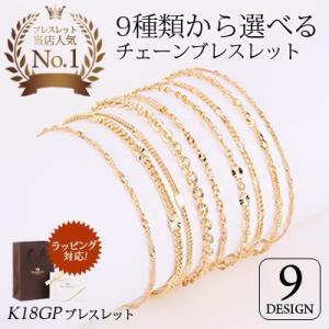 ブレスレット レディース 18K Gold Plated アンクレット 18金メッキ シンプルチェー...