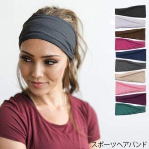 ■サイズ:約22 × 10cm  ■素材・・・コットン ■カラー・・・全10色(ブラック/チャコール...