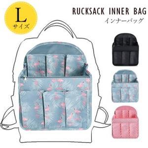 リュックインポケット バッグインバッグ リュック・デイバック バッグの中をすっきり 収納整理 男女兼用 インナーバッグ 収納 小物整理 便利グッズ ポイント消化 soo-soo