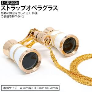 ■仕様 ・サイズ(本体サイズ:W90mm×H30mm×D50mm) ・対物レンズ有効径 25mm ・...