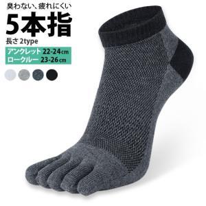 ☆サイズ(24-27cm)☆   ☆素材☆ 綿、ポリエステル、その他
