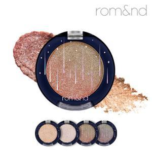 Rom&nd The Universe Glitter Shadow ロムアンド ザー ユニバースグリッターシャドウ 1.2g 4色 アイシャドウ 韓国コスメ グリッター 大人気 アイメイク|soo-soo
