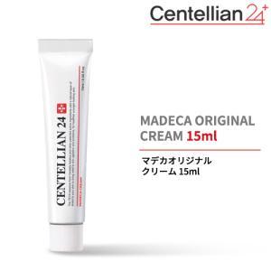CENTELLIAN 24 Madeca Cream 15ml マデカクリーム センテリアン24 韓国コスメ スキンケア 美白 シワ 保湿 シミ マデカ 韓国化粧品 爆売れ フェイスクリーム|soo-soo