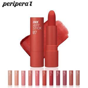 PERIPERA Ink Airy STICK ペリペラ インクエアリースティック リップ ルーズ 韓国コスメ ティント 口紅 リップスティック 化粧 メイクアップ リップカラー|soo-soo