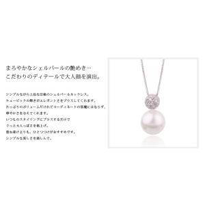 ネックレス レディース ホワイト パール ネックレス 一粒 真珠 ...