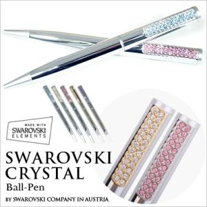 ボールペン おしゃれ スワロフスキー ボールペン 名入れ  SWAROVSKI ツウィンクル クリスタルボールペン キラキラボールペン 女性 プチギフト|soo-soo