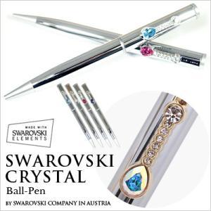 ◆◇ 商品詳細 ◇◆  ・商品名:スワロフスキークリスタルボールペン - VJP11  ・カラー:ア...