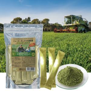 ソーキ 乳酸菌入りニュージーランドの大麦若葉 3g×30包|sooki-ec