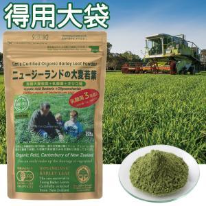ソーキ 乳酸菌入りニュージーランドの大麦若葉 225g|sooki-ec