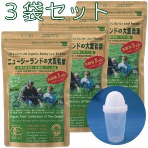 ソーキ 乳酸菌入りニュージーランドの大麦若葉 225g×3袋セット(シェイカー付)|sooki-ec
