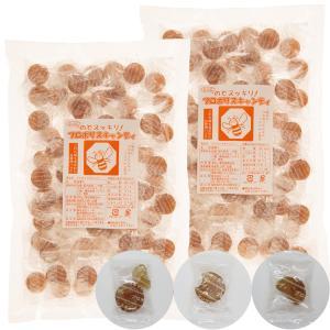 【訳あり】ソーキ さらにのどスッキリ!プロポリスキャンディ 400g × 2袋(お買い得セット)|sooki-ec