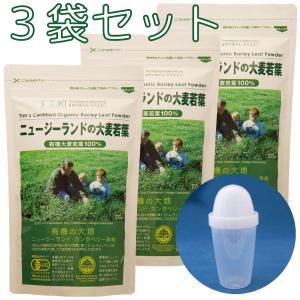 ソーキ ニュージーランドの大麦若葉 270g×3袋セット(シェイカー付)|sooki-ec
