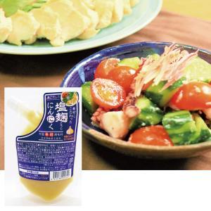 ソーキ 素材にこだわった塩麹にんにく 150g|sooki-ec