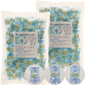 【訳あり】ソーキ 塩プロポリスキャンディ 400g × 2袋(お買い得セット)|sooki-ec
