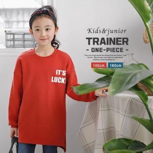 30483e986b7db  SOON 春 新作 ブリックレット トレーナー ワンピース Tシャツ ゆったり カジュアル ベーシック 韓国服 子供服 キッズ ジュニア