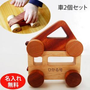【使用材料】木材 【内容/サイズ】13.5cm×8.5cm×7cm 【重さ(パッケージ含む)】約0....