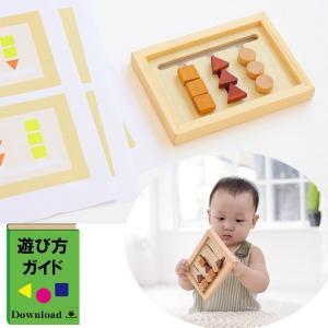 知育玩具 1歳 音が出る 木製 図形ならべ パズル そろばん 木のおもちゃ 音 女の子 男の子 1歳...